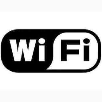 Відтепер користуватися інтернетом у читальних залах бібліотеки можна через WiFi у читальних залах