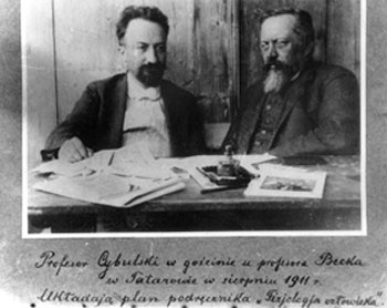 Adolph Beck (1863-1942) with Napoleon Cybulski (1854-1919), from left to right (Museum of History of Medicine, Kraków)