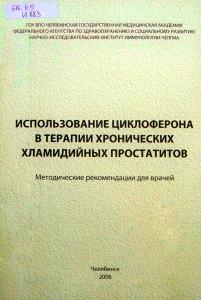 100_5101
