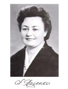 Ірина Іванівна Даценко