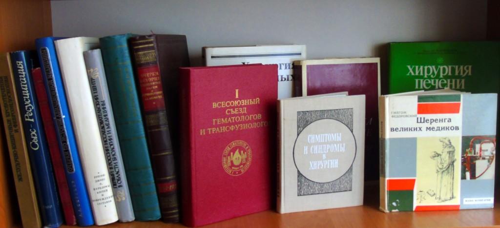 14_february_books_2