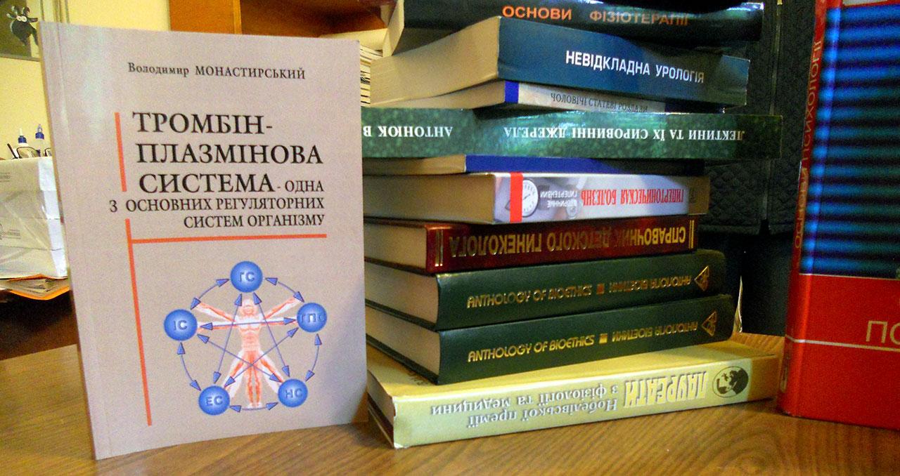 """Всеукраїнська благодійна акція """"Підтримай студентів-медиків Сходу країни"""""""
