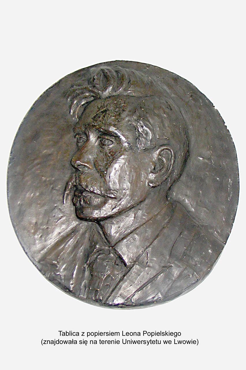 Пам'ятна таблиця в честь Леона Попєльського, що знаходилась у Львівському університеті