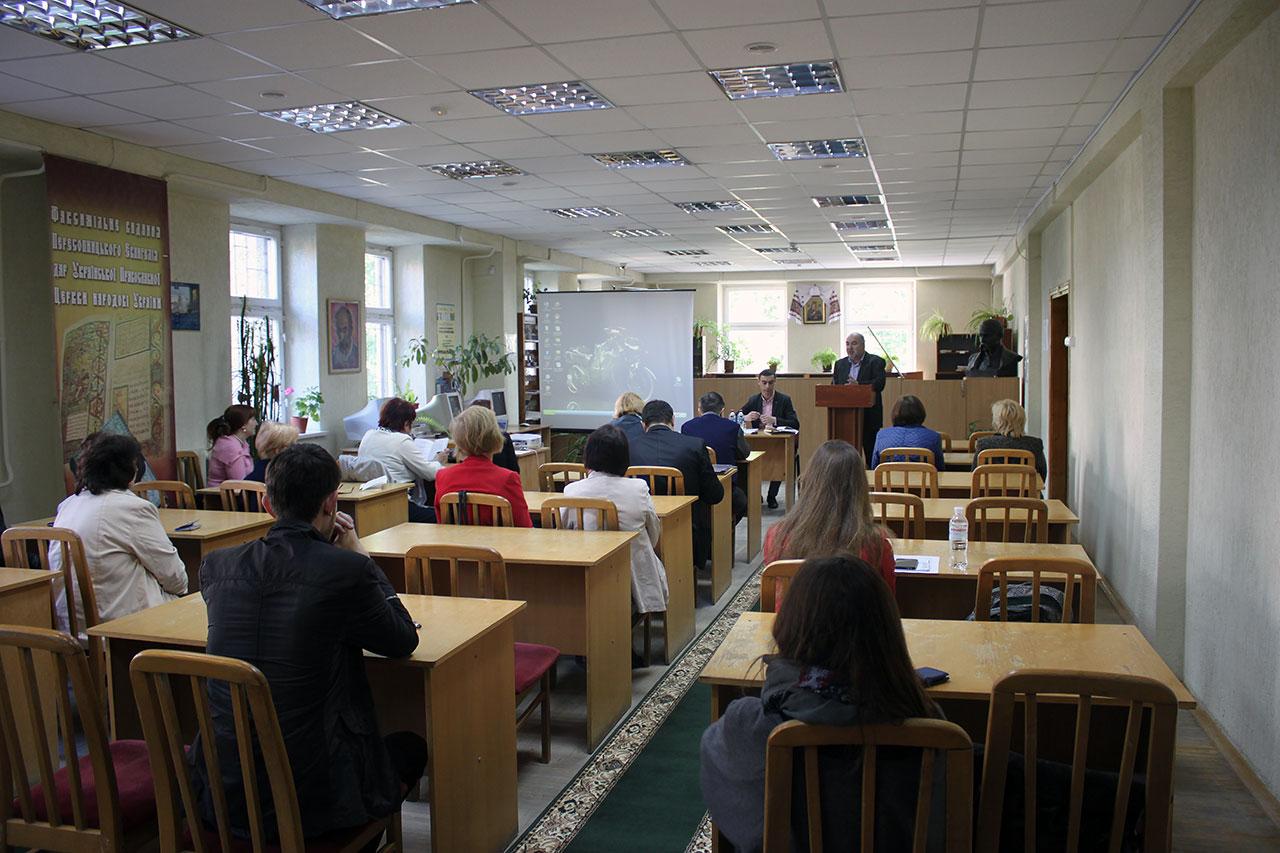 Представники Наукової бібліотеки взяли участь у конференції «Наукова бібліотека у системі інтеграційних і комунікативних процесів»