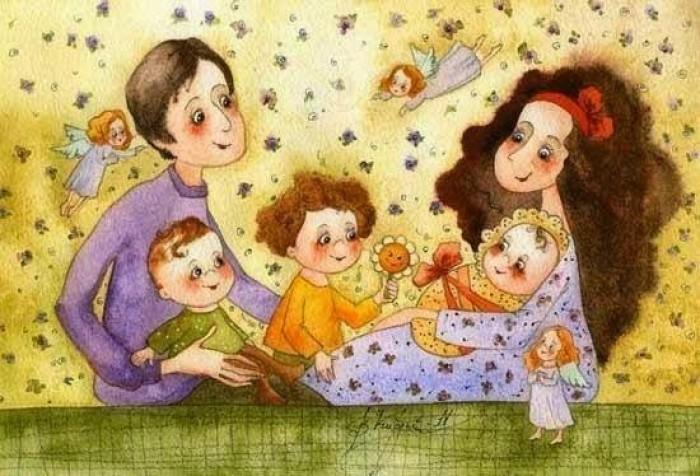 Сьогодні святкуємо Український День родини
