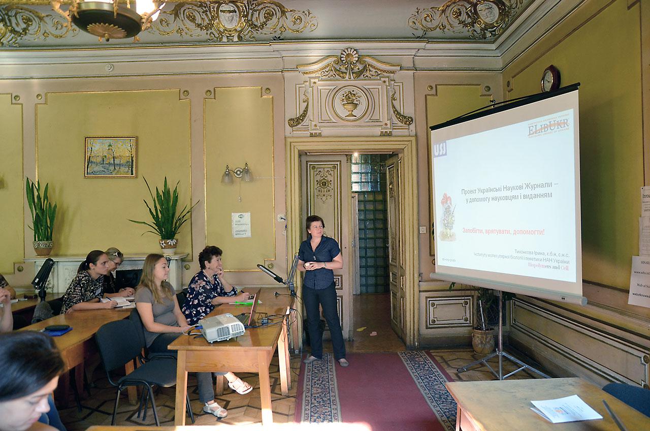 Презентація проекту «Українські наукові журнали для науковців і видавців». Ірина Тихонкова