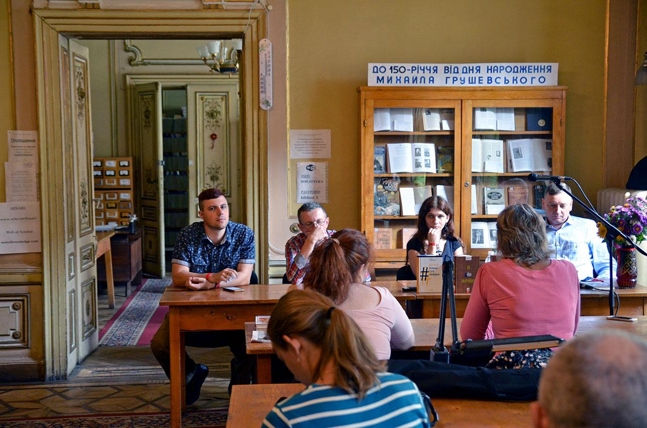 Круглий стіл «Як писати про Майдан та війну, щоб було цікаво і правдиво»