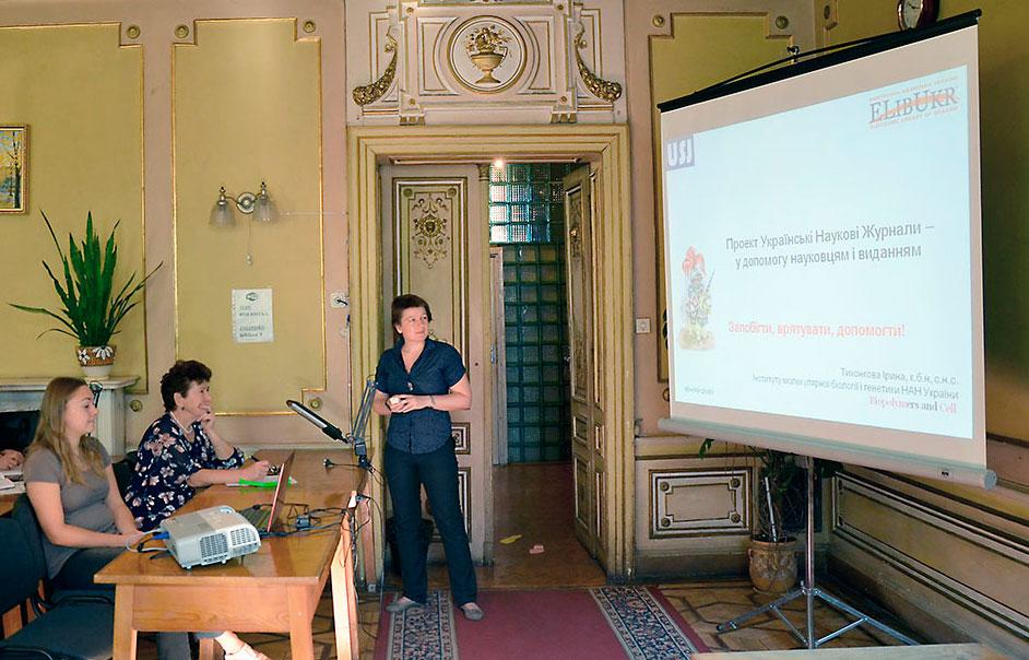 23-й Форум видавців та VІІ Львівський бібліотечний форум у Науковій бібліотеці