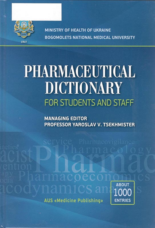 Pharmaceutical Dictionary for students and staff