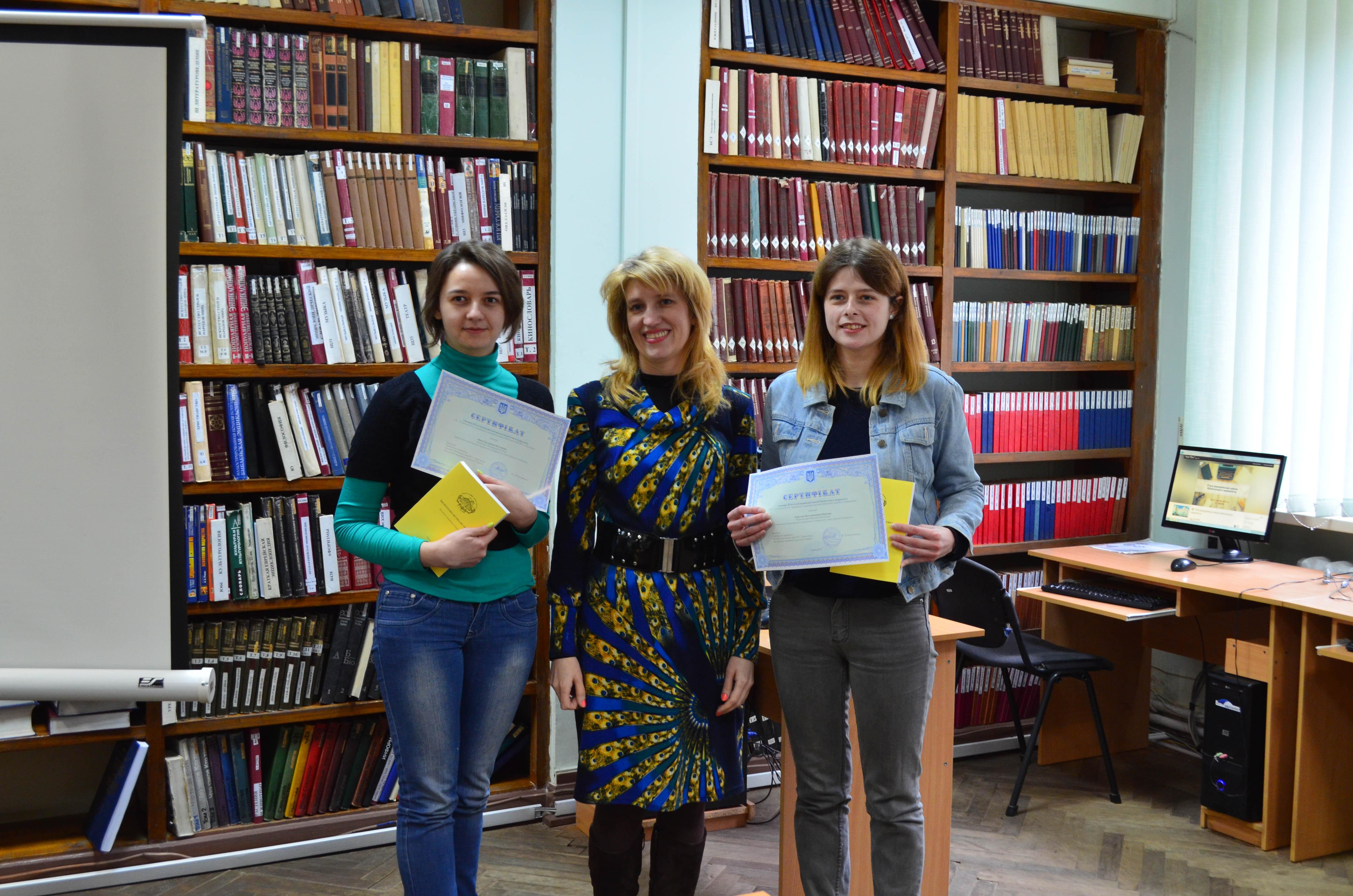 Отримання сертифікатів після закінчення «П'ятої всеукраїнської школи бібліотечного журналіста» у м. Харкові