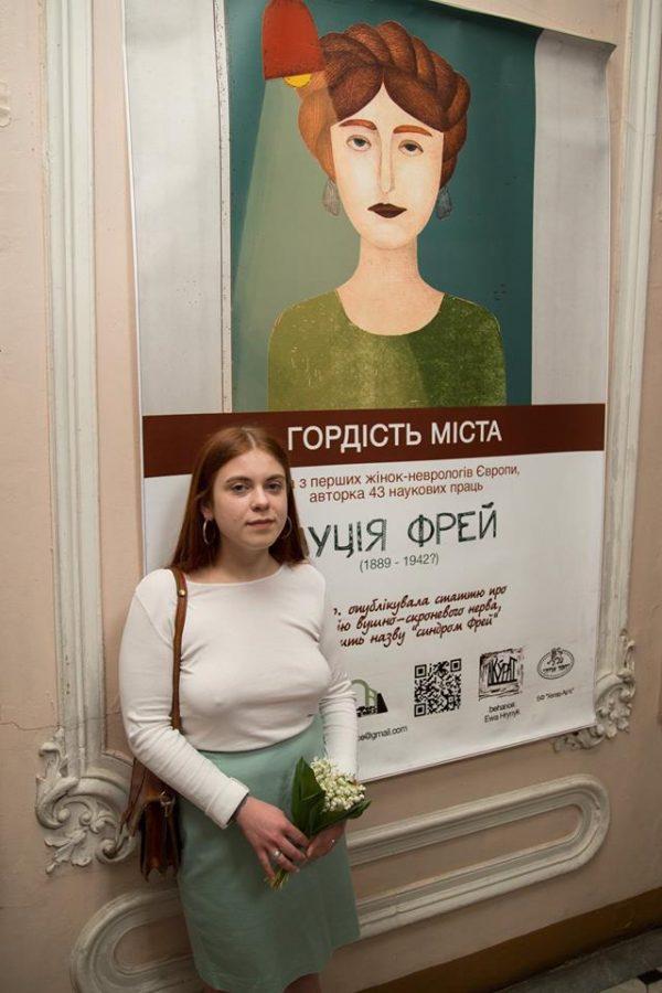 Ілюстраторка Єва Гриник (Ewa Hrynyk). Фото Галини Остапчук
