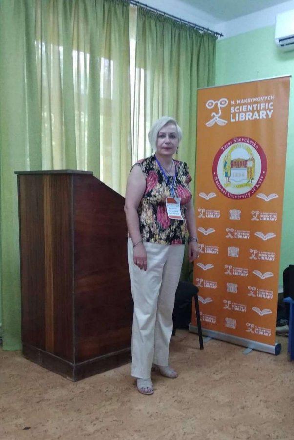 На ІІІ Міжнародній науково-практичній конференції «Бібліотеки закладів вищої освіти: досвід та перспективи», 4–6 липня 2018 р., м. Одеса