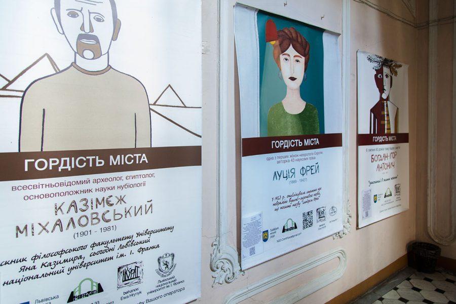 Експозиція плакатів «Дивися. Знайомся. Пишайся!» у бібліотеці