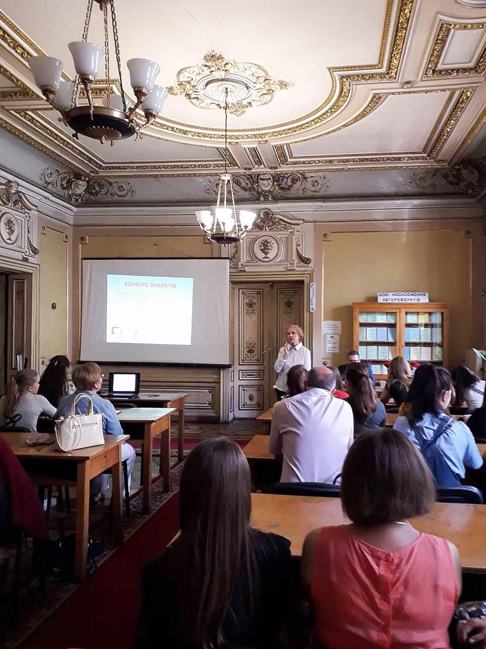 Загальний читальний зал Наукової бібліотеки під час презентації
