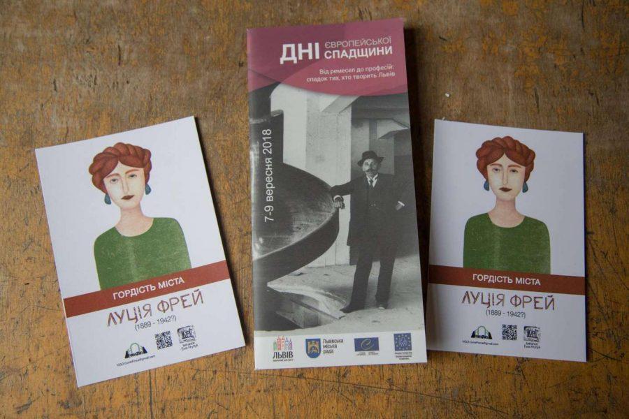 Поштові картки з зображенням Луції Фрей та програма заходів Днів європейської спадщини у Львові (фото Галини Остапчук)