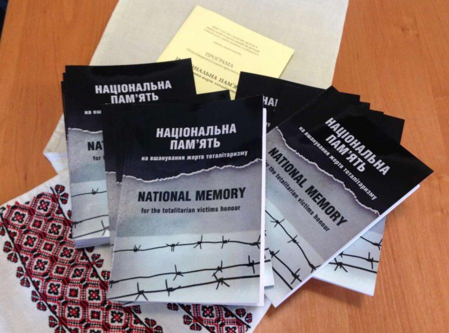 """Міжуніверситетський збірник наукових праць """"Національна пам'ять (на вшанування жертв тоталітаризму)"""""""
