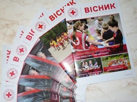 Часопис «Вісник Червоного Хреста України»