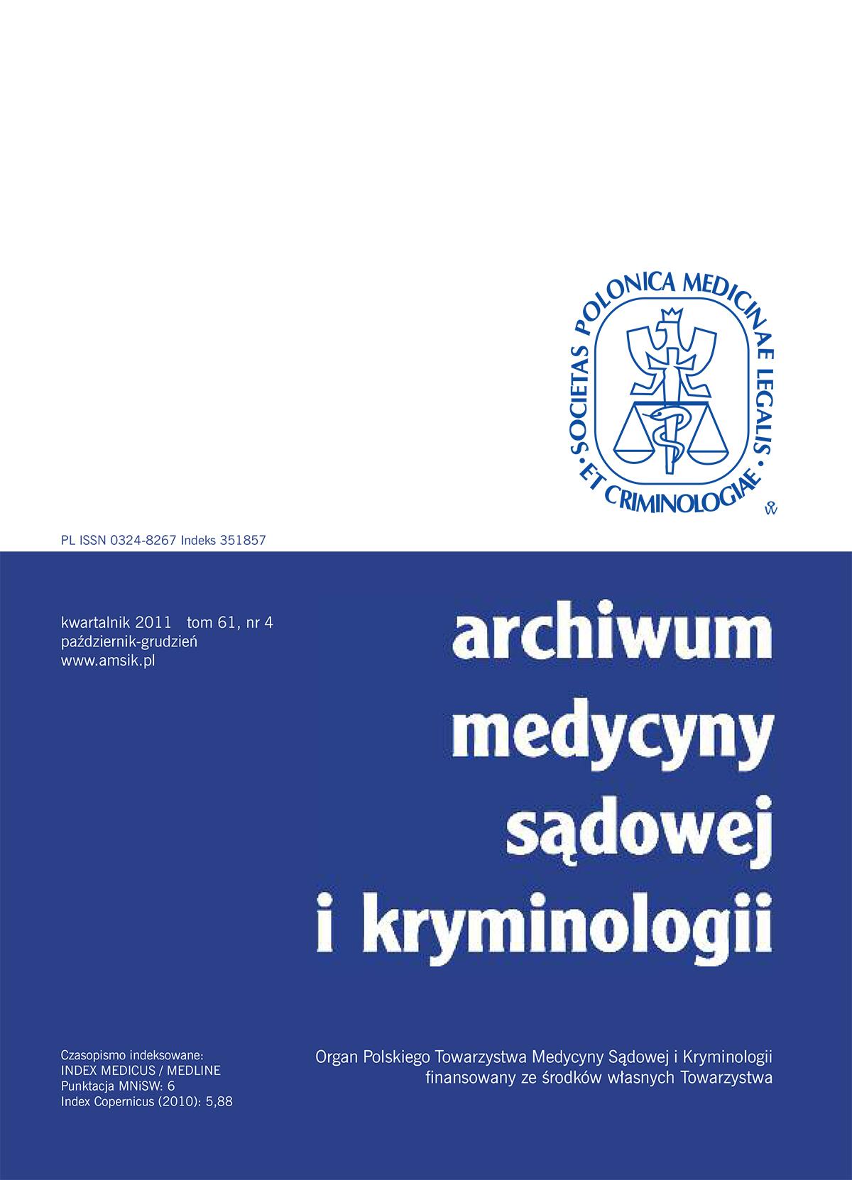 archiwum_med_big