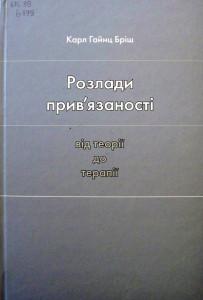 100_5093