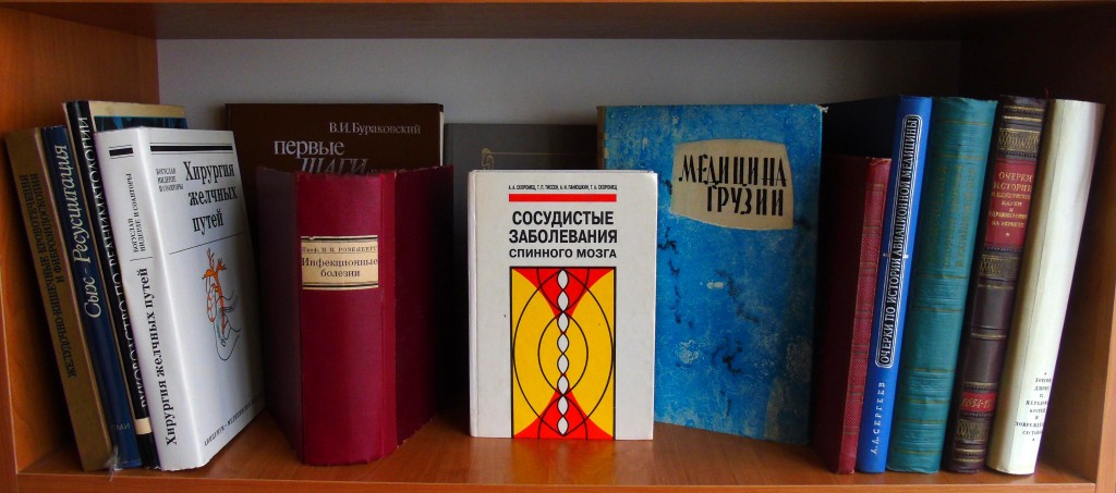 14_february_books_1