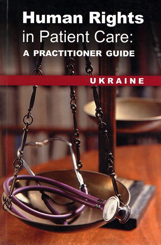 Human Rights in Patient Care : a practitioner guide: Ukraine