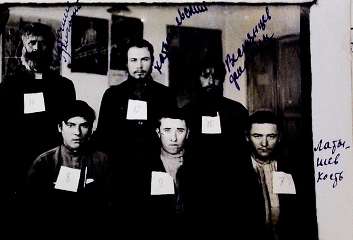 Фото повстанців: Ф. Вєснянцев, Я. Катишевський, Г. та К. Латишеви
