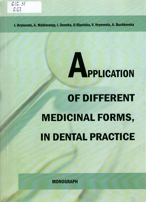 Application of different medicinal forms in dental practice