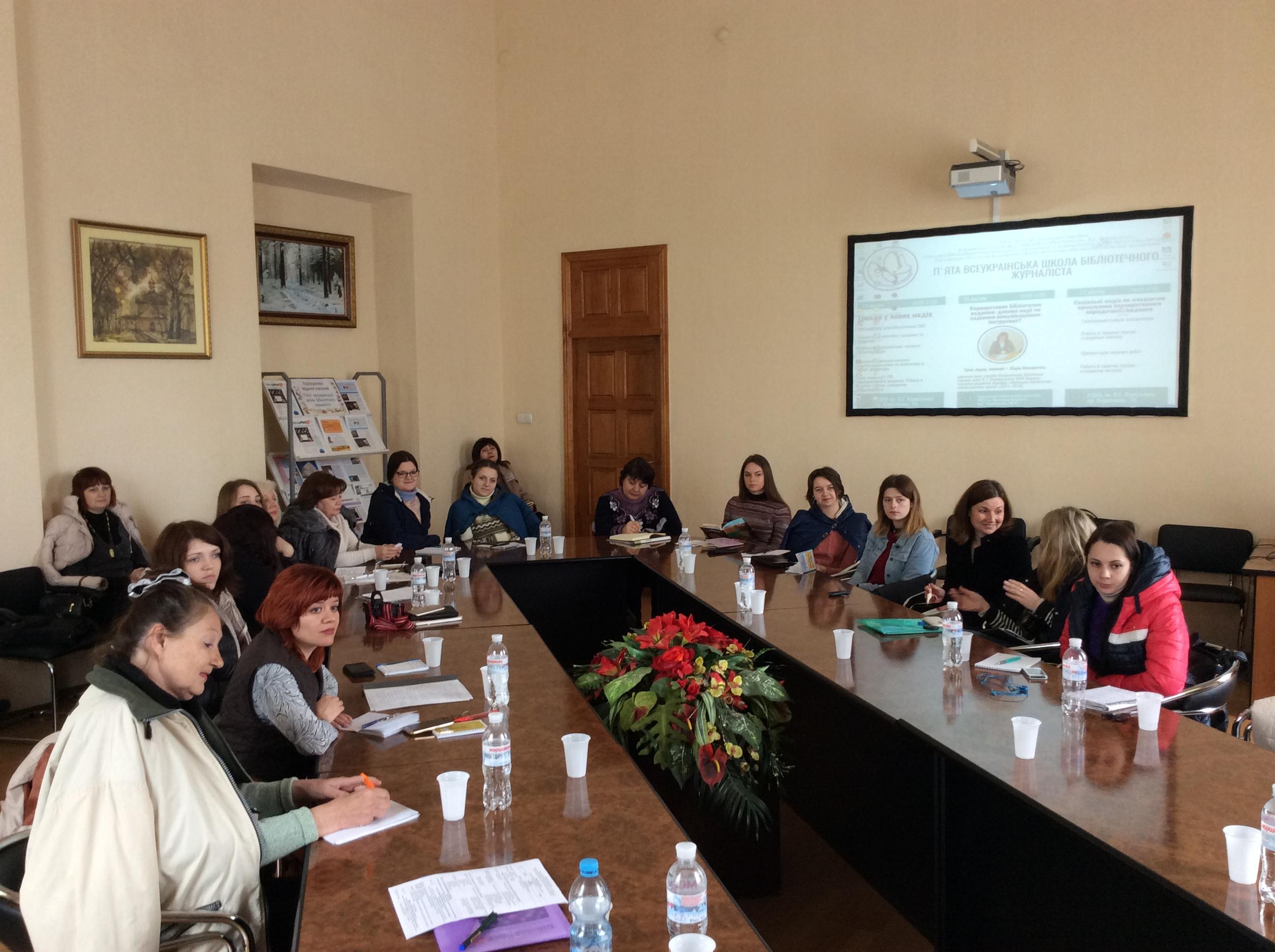 В процесі навчання в «П'ятій всеукраїнській школі бібліотечного журналіста» у м. Харкові