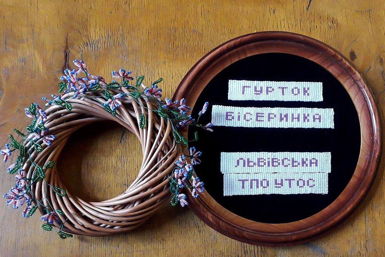 Вироби членів Львівського товариства сліпих