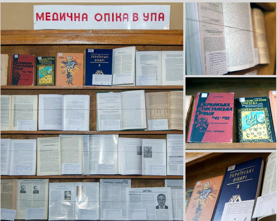 Книжкова виставка, присвячена медичній опіці в УПА, відкрита у загальному читальному залі Наукової бібліотеки