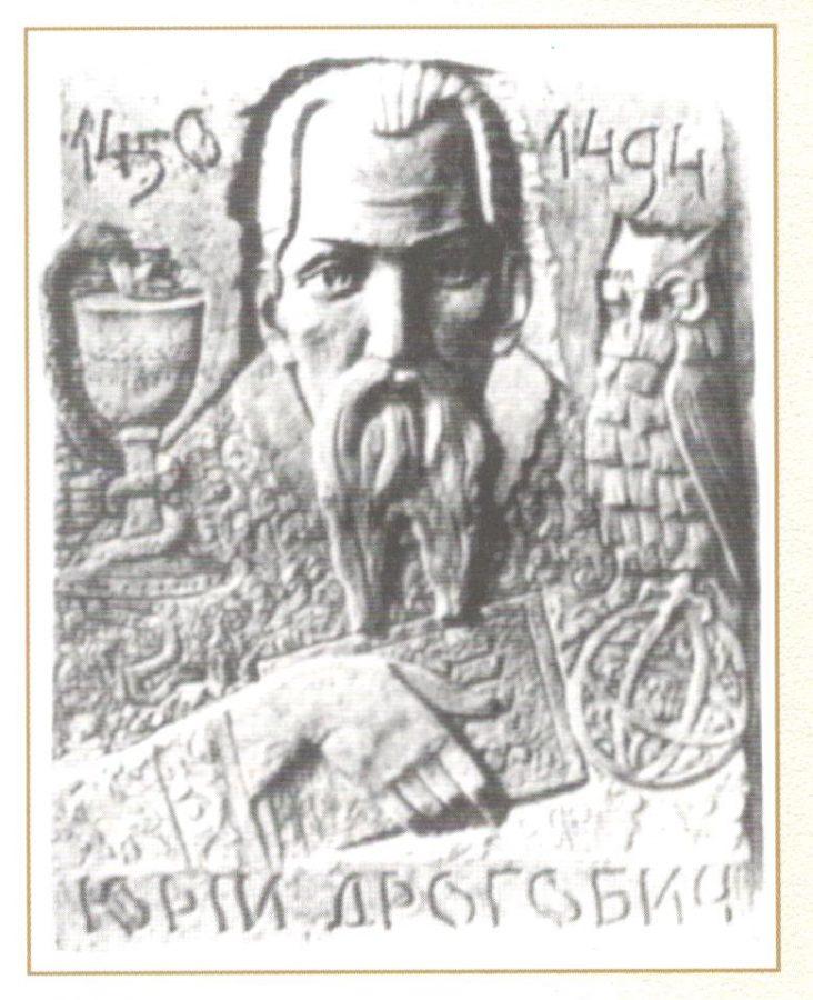 Юрій Дрогобич. Барельєф роботи львівського скульптора Євгена Дзиндри